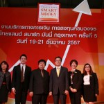 Thailand-Smart-Money-Bangkok_opening-150x150