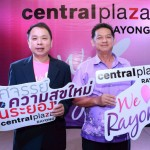CentralPlaza-Rayong_press-con-150x150