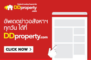 �Ѿഷ������ѧ�������Ѿ�� �ء�ѹ DDproperty.com