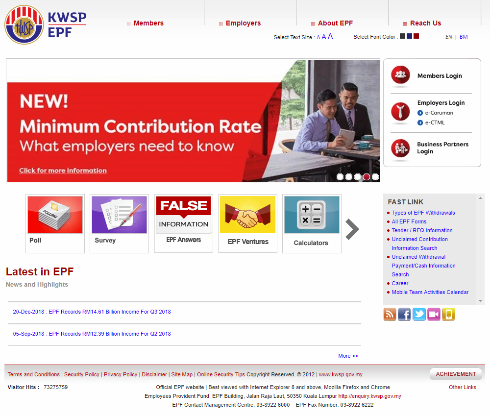 what is activation code for kwsp