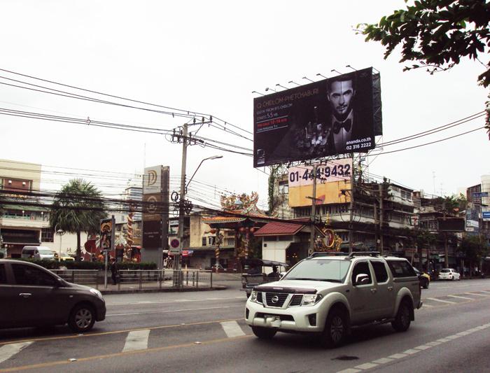Ideo Q Chidlom-Petchburi