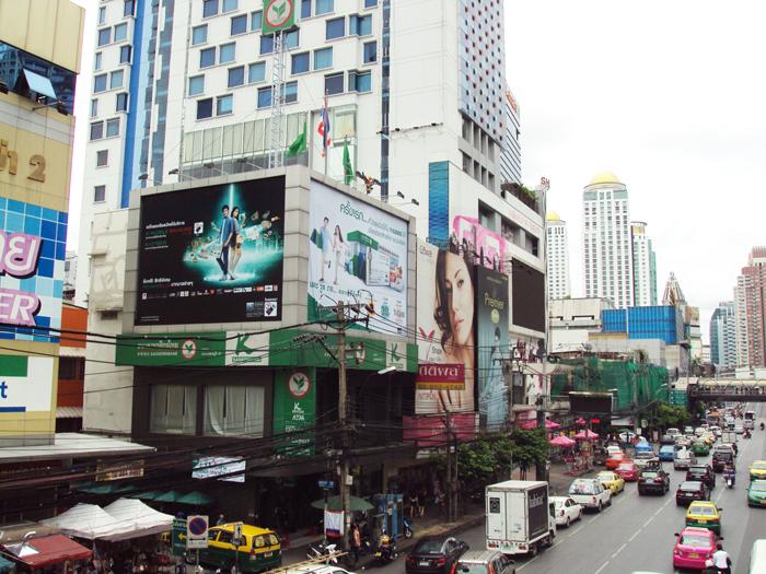 Shibuya plaza