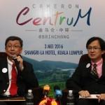 LBS launches Cameron Centrum Precinct 1
