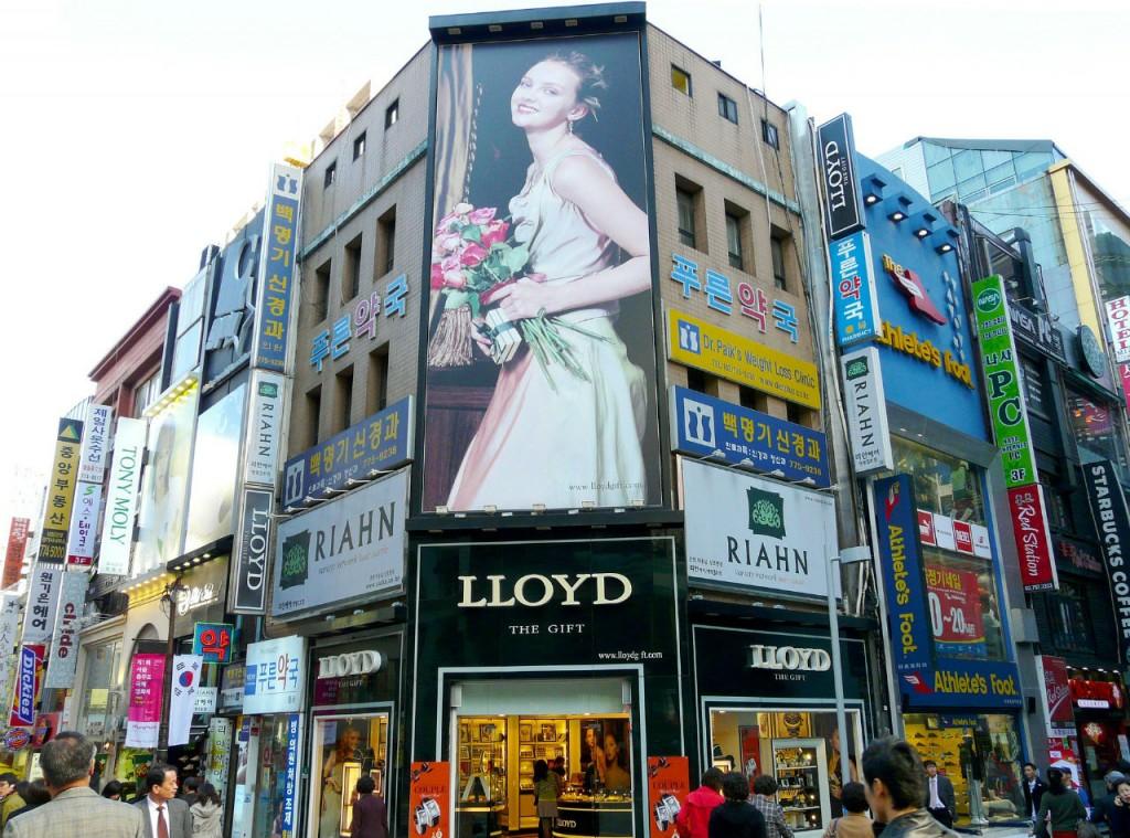 Seoul-South Korea