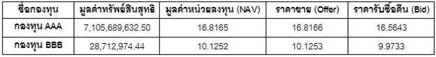 2016-12-13_14-53-13