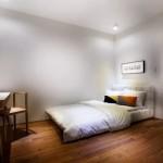 Berdesain minimalis dan minim furnitur
