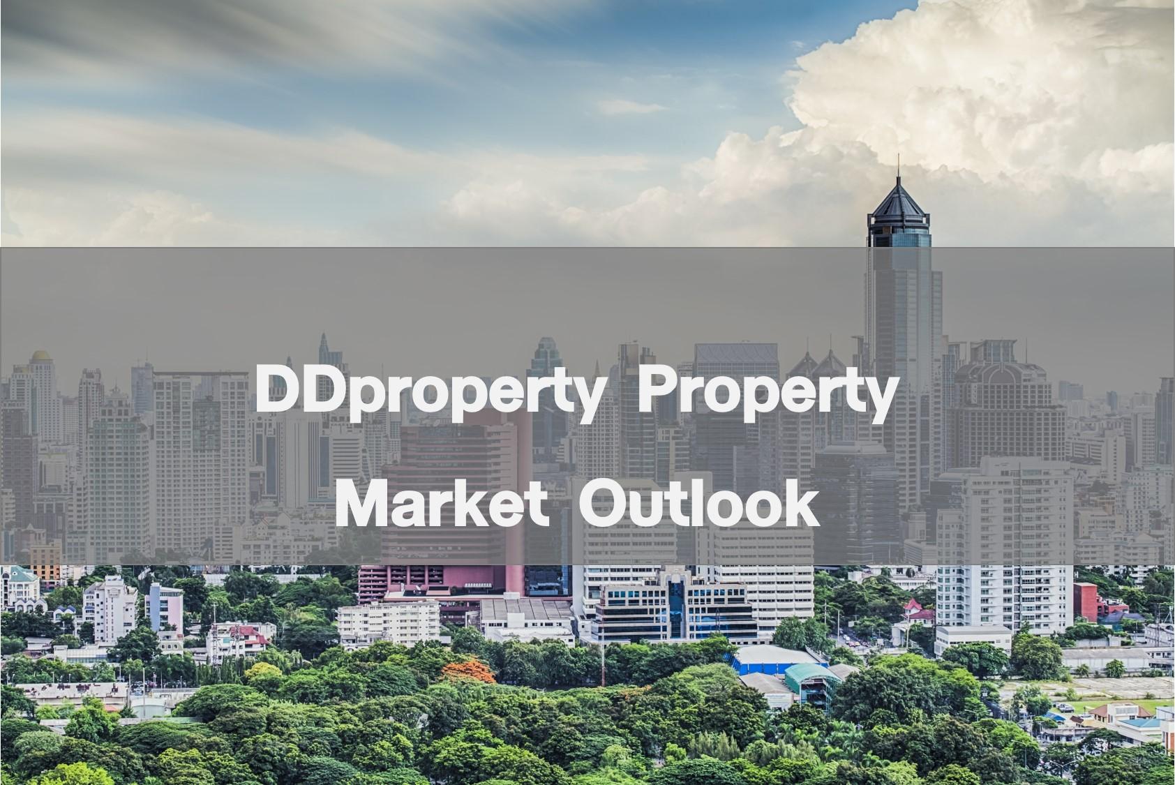 ติดตามสภาพตลาดอสังหาฯ อย่างใกล้ชิด ได้จากรายงาน DDproperty Market Outlook
