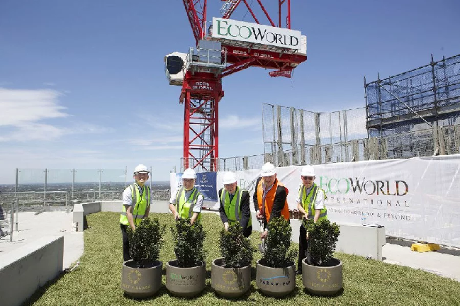 EcoWorld International tops out maiden project in Australia