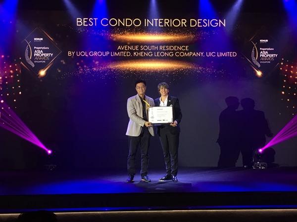 Avenue South Residence won Best Condo Interior Design at PropertyGuru APA 2019
