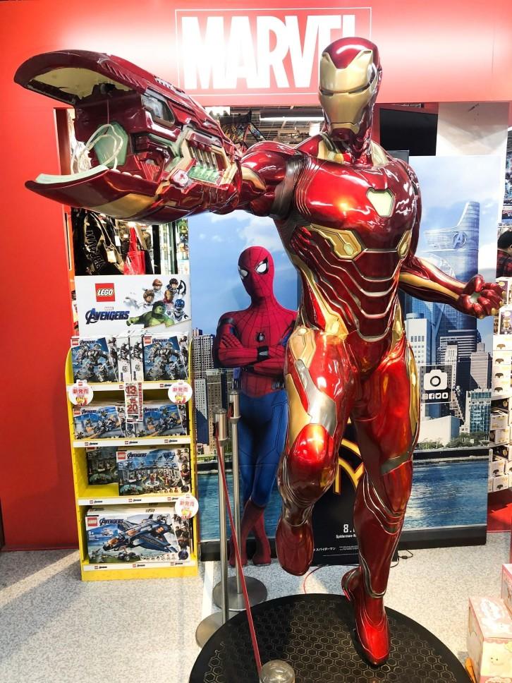 Kamar Gold Ala Iron Man