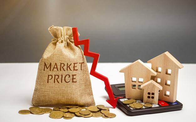ราคาบ้าน-คอนโด ลดลงต่อเนื่อง