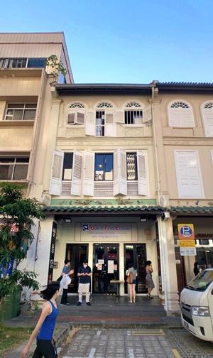 182 Telok Ayer Street shophouse