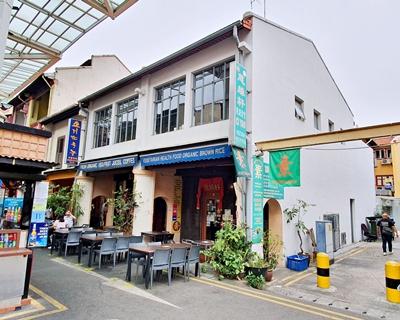 8 Smith Street shophouse. Credit: Knight Frank