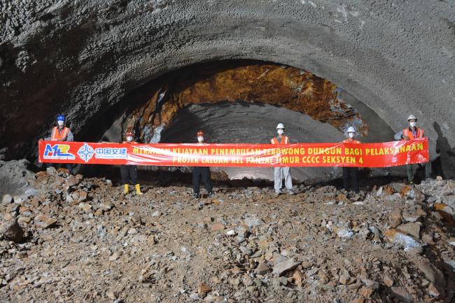 ECRL Dungun Achieves Tunnel Breakthrough 6 Months Ahead Of Schedule