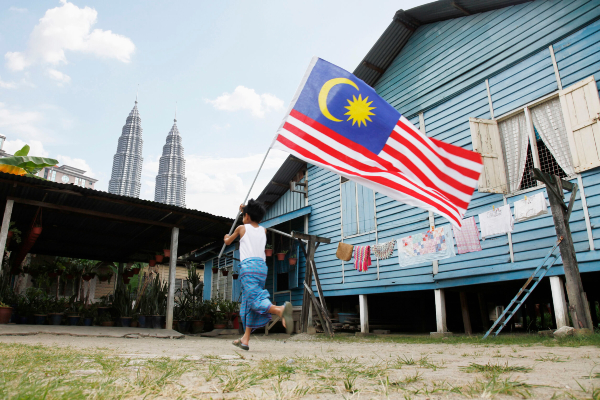 Malaysia Then and Now: Celebrating Where We Live and Call Home this Malaysia Day