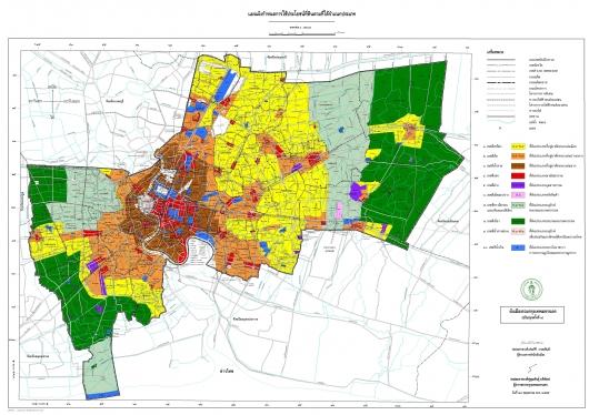 ผังเมืองกรุงเทพฯ ปี 2556