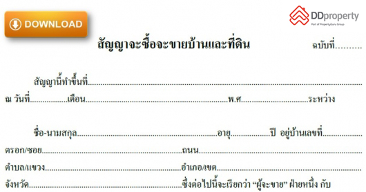 Land-Sale-Purchase-Agreement_1