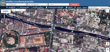 ค้นหาระวางที่ดิน ค้นหาแปลงที่ดินออนไลน์ กับกรมที่ดิน ด้วยแอป LandsMaps