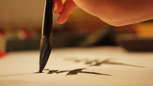 You can take calligraphy lessons over at Waterloo Street – PropertyGuru Singapore
