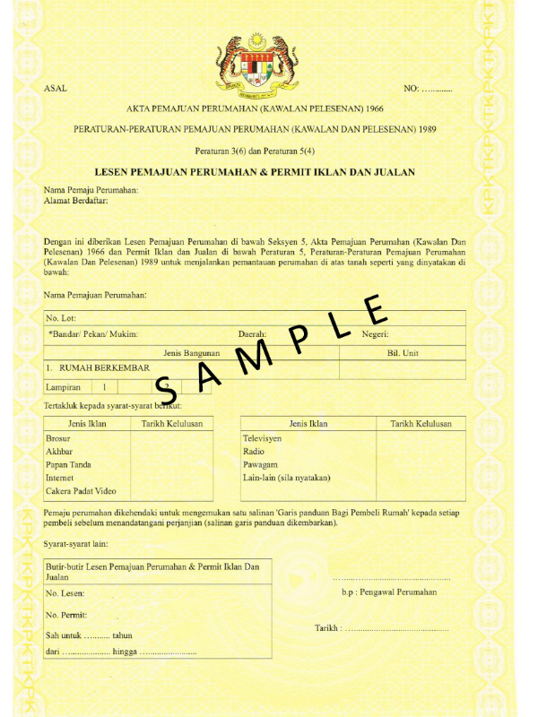 Sample APDL License in Malaysia