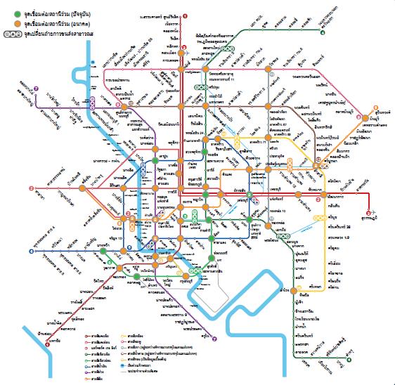 เส้นทางแผนที่รถไฟฟ้า BTS และ MRT ฉบับสมบูรณ์