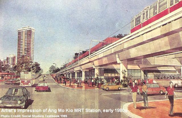 artists-impression-of-ang-mo-kio-mrt-station-early-1980s
