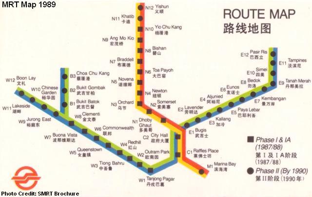 mrt-map-1989
