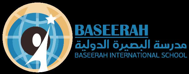 Baseerah International School