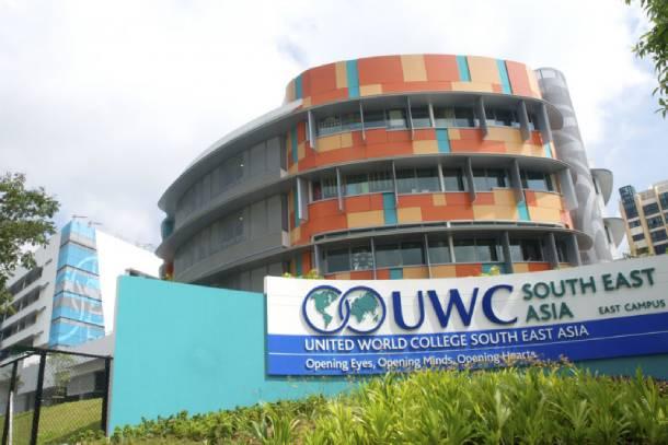 United World College of South East Asia East - PropertyGuru Singapore