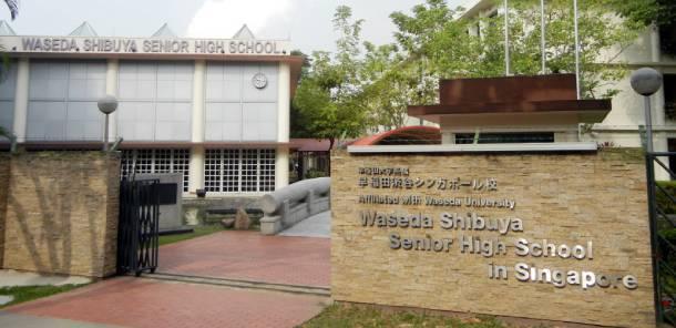 Waseda Shibuya Senior High School - PropertyGuru Singapore