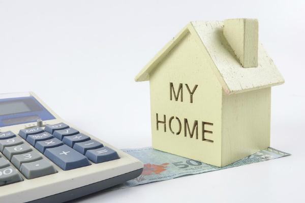 pinjaman perumahan, pinjaman perumahan kerajaan, penjawat awam, kakitangan kerajaan, pinjaman perumahan kerajaan malaysia