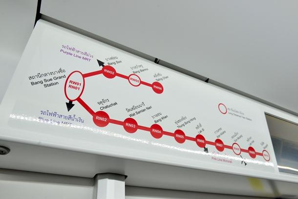 รถไฟฟ้าสายสีแดง เปิดให้บริการ 13 สถานี