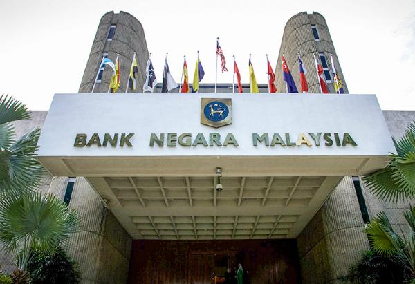 bank negara malaysia, bnm, b40, malaysian government, b40 group, affordable housing, affordable housing Malaysia, what is b40, b40 income, malaysia income group, b40 m40, t20 malaysia, m40 meaning, m40 b40, t20 m40 b40, Fund my home, m40 malaysia
