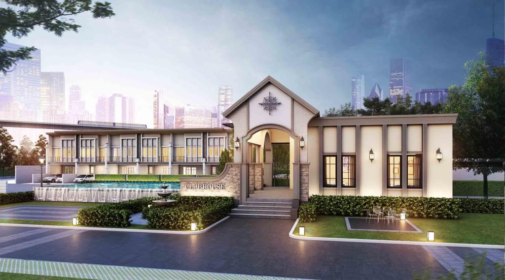 โกลเด้น ทาวน์ วงศ์สว่าง-รัชดา (Golden Town Wongsawang-Ratchada)