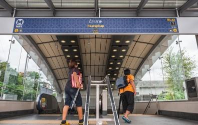 MRT อิสรภาพ ทำเลเด่นย่านเมืองเก่า ตอบโจทย์ครบทุกการใช้ชีวิต