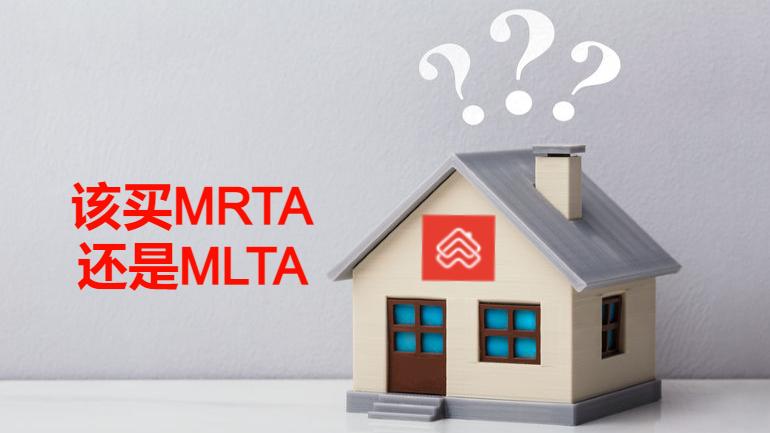 CH_MRTA vs MLTA - Main