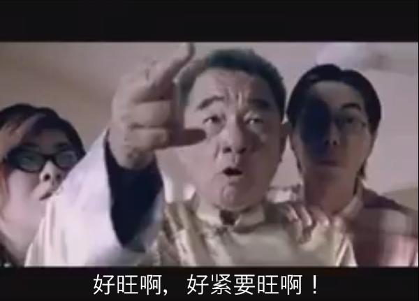 CH_feng_shui_tips - 8