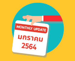 FEATURED_MONTHLY_UPDATE_JANUARY_2021