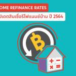 refinancea1200x940_ 2