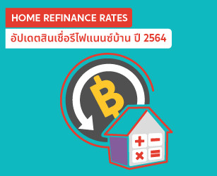 refinance_q_1