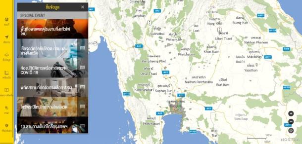 เช็กผังเมืองกรุงเทพฯ ปริมณฑล ผ่าน NOSTRA map