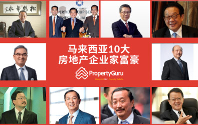 Top 10 property tycoons in Malaysia - Main