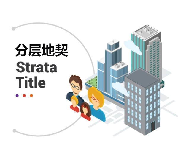 CH_Strata Titles vs Individual Titles - What Are The Differences - 1