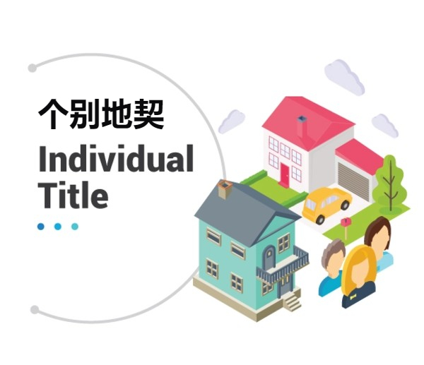 CH_Strata Titles vs Individual Titles - What Are The Differences - 2