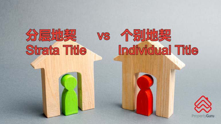 CH_Strata Titles vs Individual Titles - What Are The Differences - Main