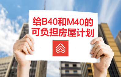 CH_Affordable housing schemes for B40 M40 in Malaysia - Main