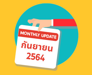 MONTHLY UPDATE_1200x940_SEP